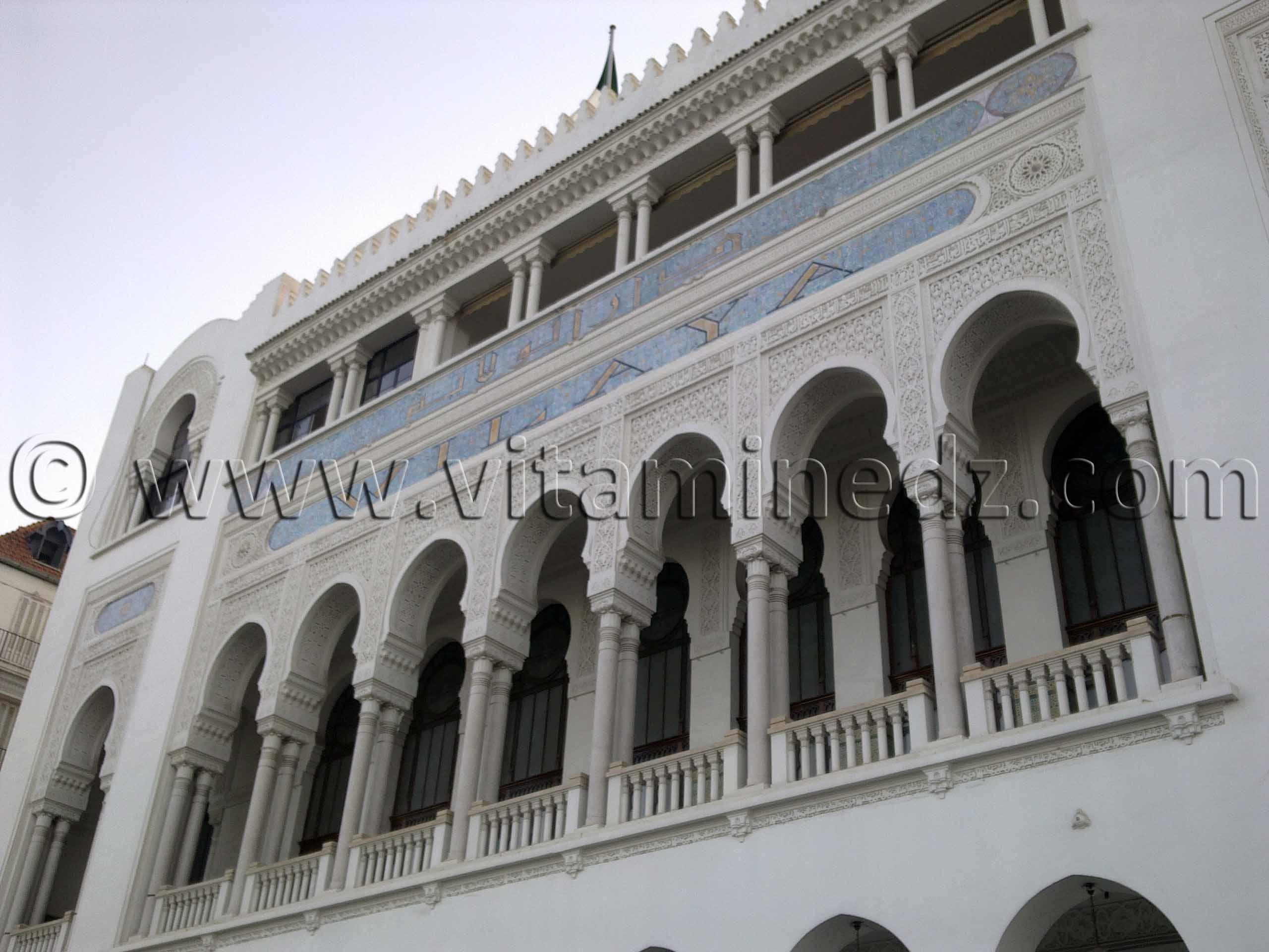La Wilaya d' Alger la blanche - Imposante architecture