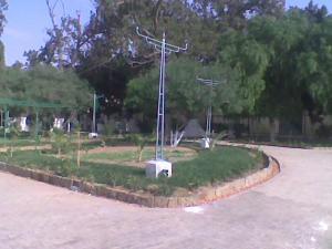 حديقة عمومية لسيق