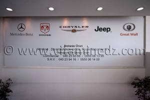 Maison Mercedes Benz, Dodge, Chrysler, Jeep et Great Wall, Auto, Concessionnaire à Oran