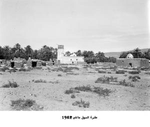 مقبرة جمورة