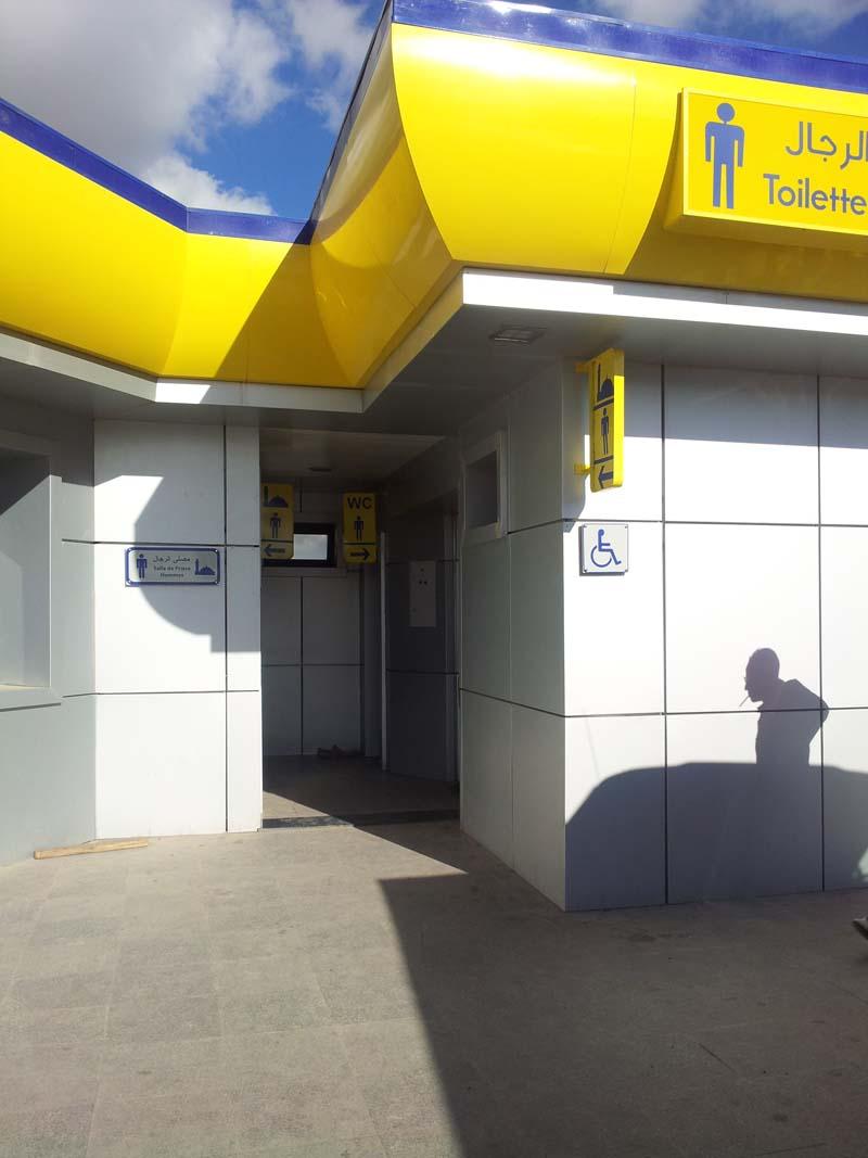 station naftal milev autoroute est ouest les toilettes ferm es mila. Black Bedroom Furniture Sets. Home Design Ideas
