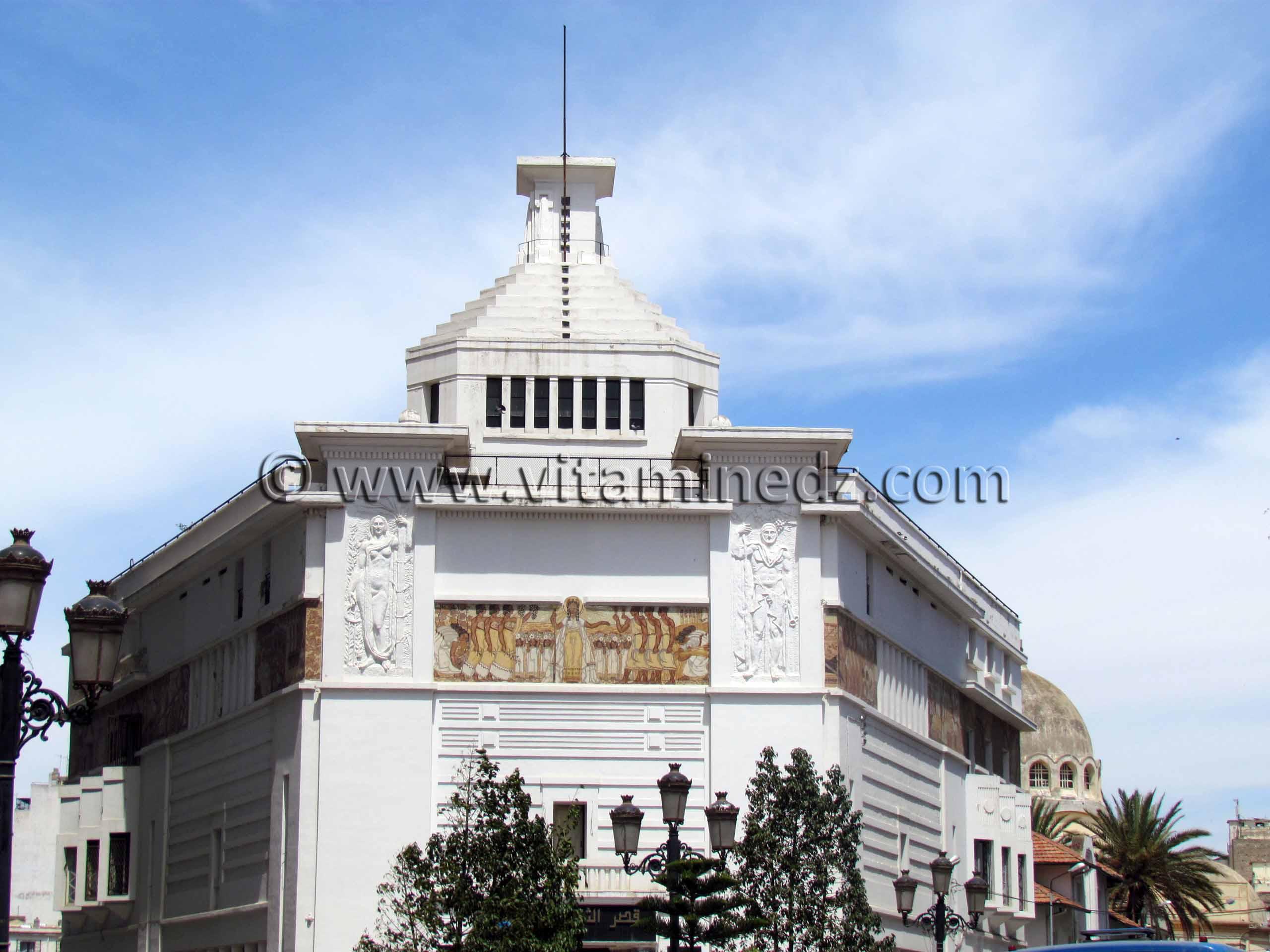 Palais de la culture et des arts Ville d\'Oran