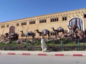Chambre de l'artisanat à El Bayadh (Geryville)
