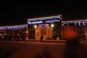Place premier Novembre Festival de la musique Amazighe à Tamanrasset