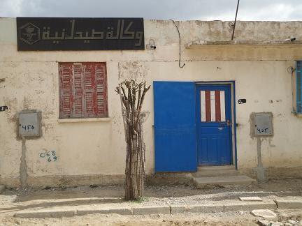 Pharmacie de M'sara