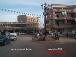 ain el kebira   (rem point )