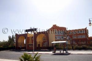 Université de Tamanrasset.
