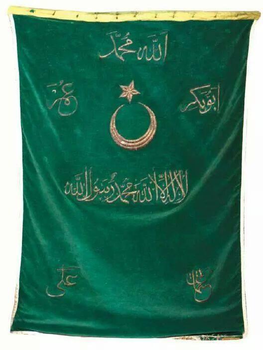 Drapeau de l'Etat Ottoman d'Alg�rie
