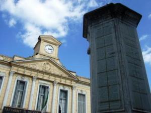 Le Cippe Romain source du premier r�seau de l'eau potable en Alg�rie
