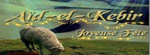 Meilleurs voeux à l'occasion d'Aïd El Adha