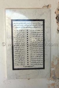 Arbre généalogique de Sidi Braham El Ghobrini à Cherchell