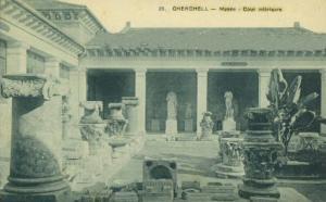 Le Musée de Cherchell, Cour Intérieure