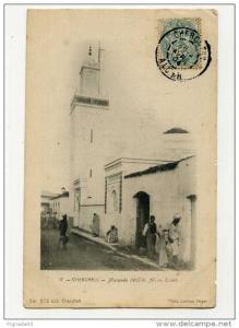 Cherchell Mosquée de Sidi Ali ou Taleb