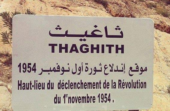 Tkout (Batna) - D�clenchement de la guerre de lib�ration