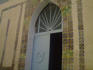 Sidi Abdelaziz Ourached - Le Saint patron du village