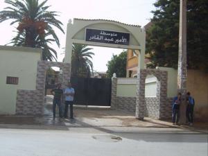 Cem Emir Abdelkader OR