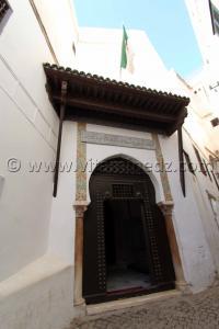 Entrée Musée National de l\'enluminure, de la miniature et de la calligraphie au Palais Dar Mustapha Pacha, Casbah, Alger