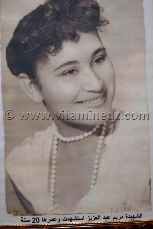 Chahida Meriem AbdelAziz d�c�e � l'age de 20 ans
