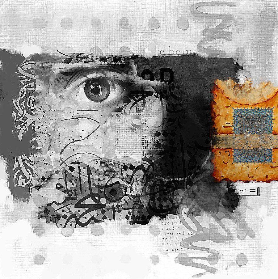 Mirage des lettres / Poésie 8 - Collection de Hafiane Abderrezzak