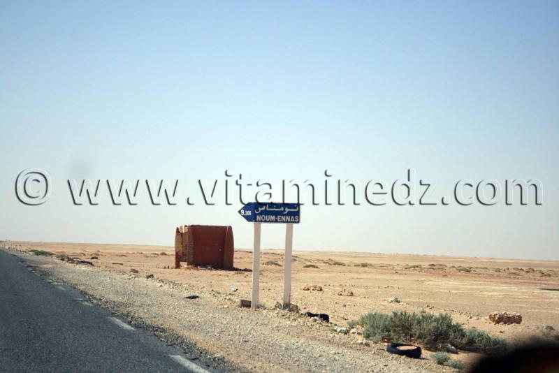 Noum Ennass Commune de Tamentit, Wilaya d'Adrar