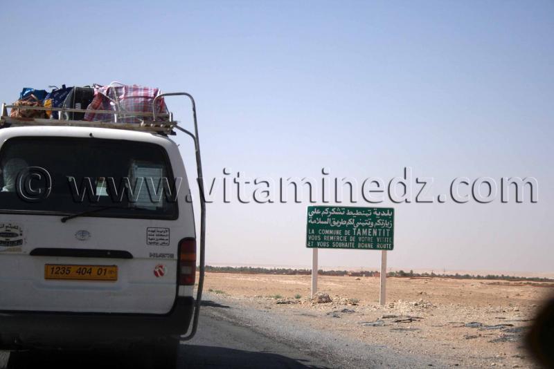 Commune de Tamentit, Wilaya d'Adrar