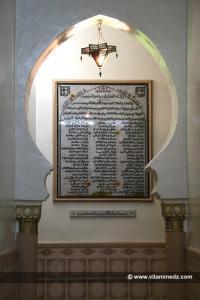 Liste des fondateurs de la Zaouia El Alaouia à Tlemcen (Derb El Haddadines)