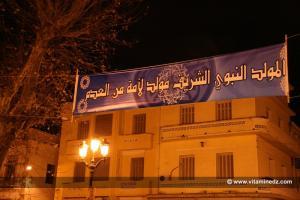 Un Mouled à Tlemcen, les rues sont investies par les pétards