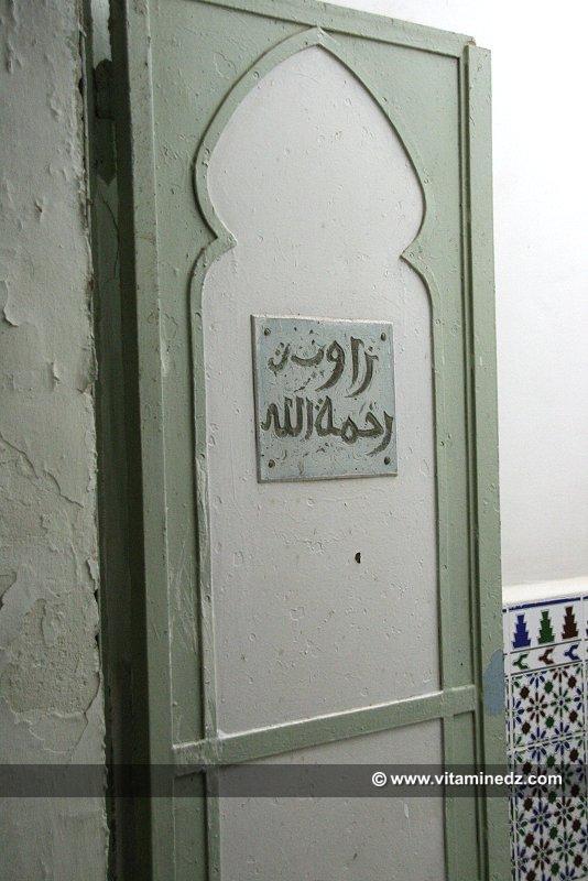 Tlemcen  Mawlid Ennabaoui Echari