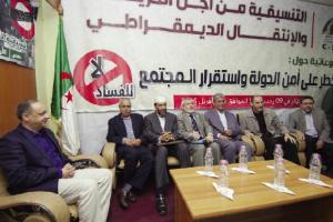 Alger - Programmée au centre culturel Azzedine-Medjoubi: La conférence sur le gaz de schiste de la CLTD interdite