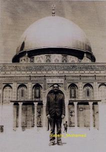 Photo de mon père à El Quods en 1965