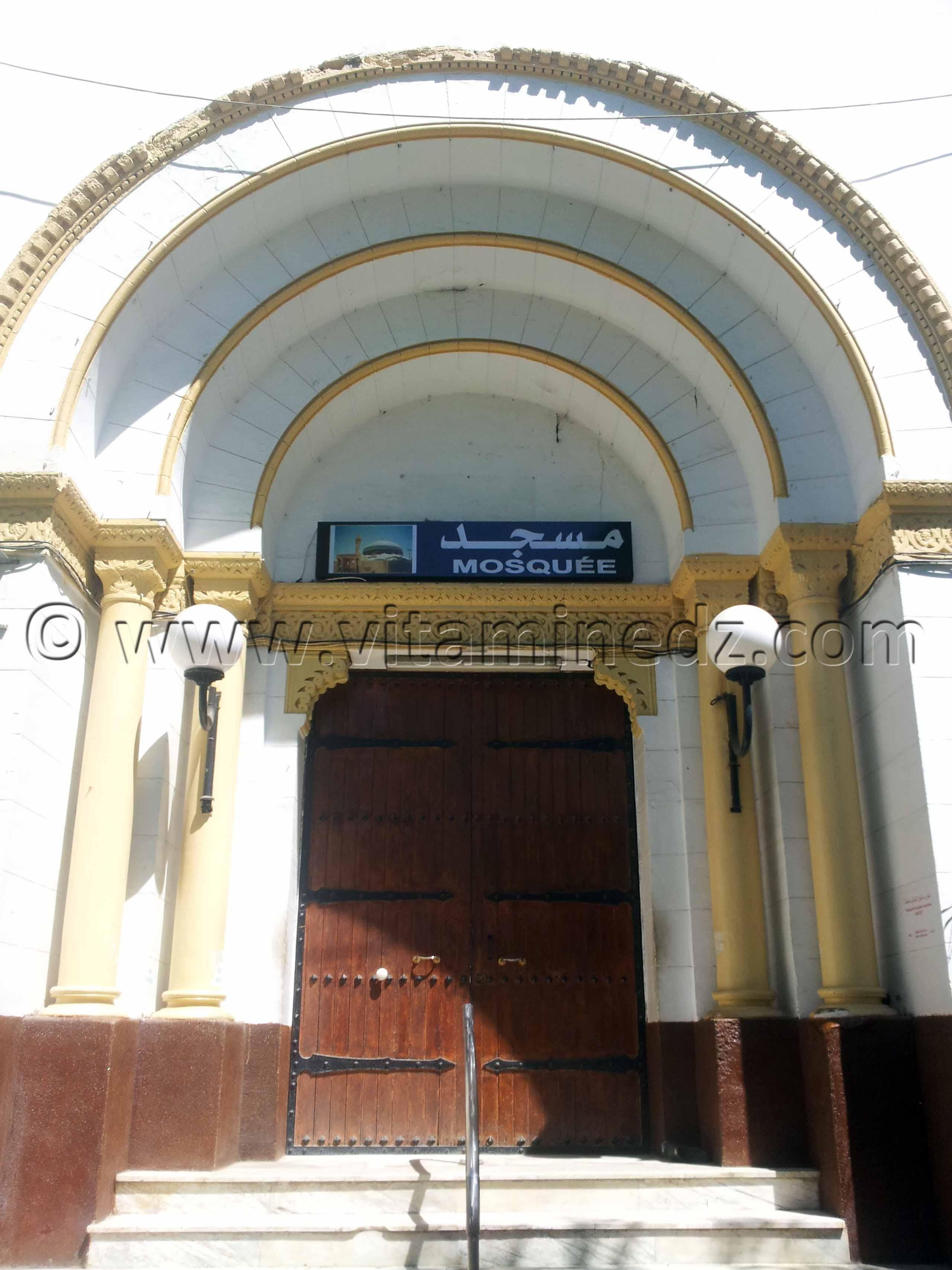 Alger Centre Mosqu E L 39 Interieur De L 39 Hopital Mustapha