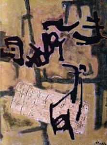 Mohamed Khadda, Alphabet libre, 1954