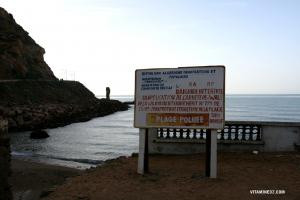 شاطئ سيدي بوسيف ممنوع للسباحة بقرار من الوالي