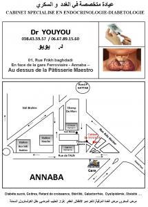 cabinet médical spécialisé en Endocrinologie-Diabétologie Dr YOUYOU