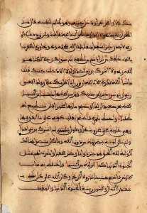 Relizane- Mazouna, Coran manuscrit