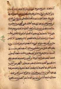 Coran manuscrit, khizana de Mazouna