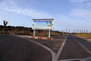 Nouveau complexe touristique DORIANE (W. Ain Temouchent)