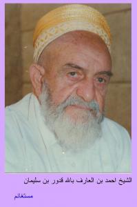Ahmed Ben Kadour Benslimane de la Tariqa El Alawiya de Mostaganem