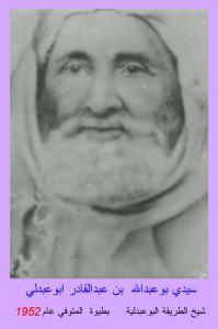 Cheikh El Bouabdelli, mort en 1952