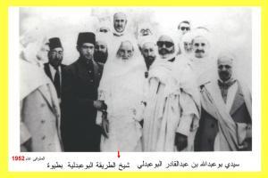 Cheikh Al Bouabdelli de Betthioua