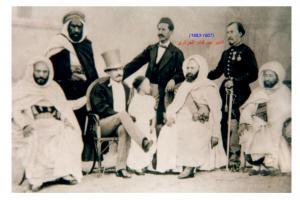 Photos de l\'Emir Abdel Kader