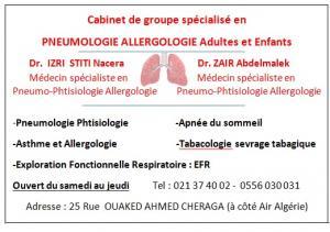 Allergologie Alger Spcialits SANTE Annuaire Entreprises