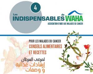 Constantine - Aide aux cancéreux: Le projet Dar Waha sur la bonne voie, selon ses concepteurs