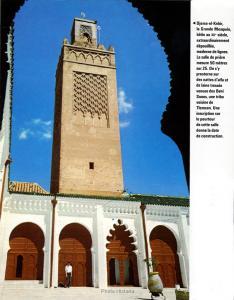 Masjid El Kebir de Tlemcen