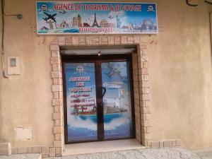 agence de tourisme et de voyage BELHOS VOYAGE