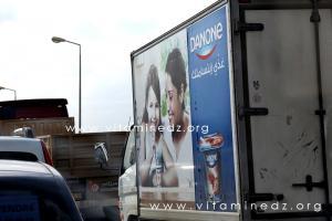 Camion distributeur Danone quels b�n�fices?