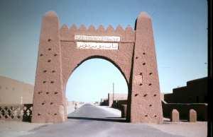Adrar Beb Boubernouss