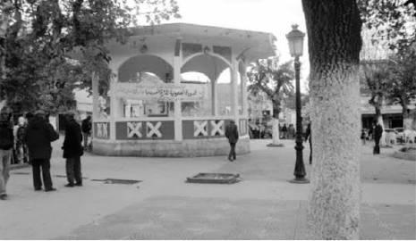 Djenene El Beylik � Souk Ahras:  L�unique jardin public de la ville d�labr�