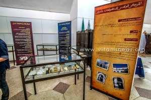 Patrimoine culturel de Tlemcen (Institut des manuscrits)