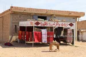 Artisanat et Tapis, El Kaf Lahmar (Wilaya d\'El Bayadh) RN A6